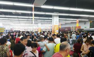 上海自贸区爆抢购潮:进口海鲜一小时被抢光,真那么便宜?
