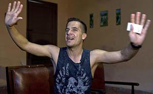 冷战未远?美国被指秘密雇佣年轻人假装游客赴古巴煽动叛乱