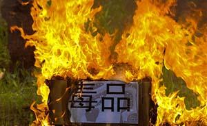 两名韩国毒贩在中国被执行死刑