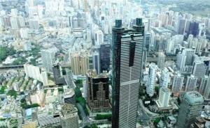 深圳明确土地使用权续期:1995年9月18日前出让的顺延