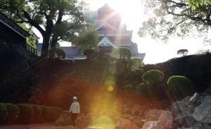广西向日本熊本灾区捐款200万元,1982年成为友好县区