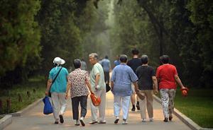 2015年人口抽样调查:60岁以上人口比重上升2.89%