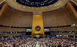 联合国召开禁毒会议,各国对毒品界定和毒贩量刑差异成焦点