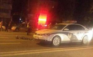 南充交警通报检察院一人凌晨驾警车撞死人:醉驾,系退休返聘