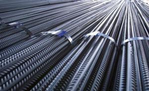 钢价要重演2008年的绝地反击?沙钢突然宣布提价21%