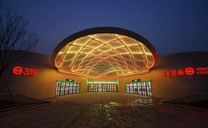 上海地铁11号线迪士尼站下周二试运营,主出口直对乐园大门