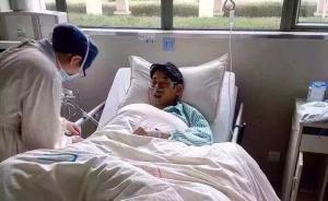 上海一公司报关员急需肝移植多方捐款,很多海关人也伸出援手