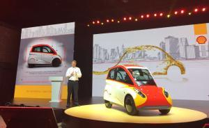 壳牌推出首款节能概念车:采用3D打印,百公里油耗不到三升