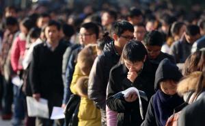 25个省份今招考公务员总数超14万人,城管成最热岗位之一