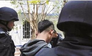 昆明5少年抢劫后戴口罩逃跑,因发型拉风当晚被抓