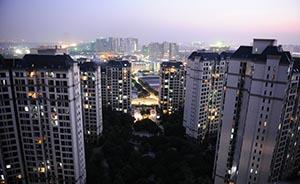 第19个!佛山成广东首个松绑限购的城市