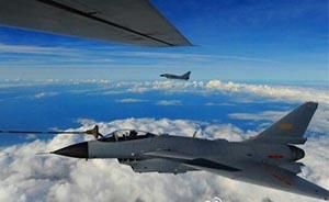 多批日战机闯入东海防识区长时间侦察,中国空军跟踪监视