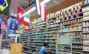 进口商品生意做进上海市区:直销中心龙阳路分店即将开张