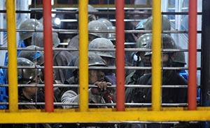 21人团伙杀死4名矿工骗取赔偿,5名主犯被判死刑