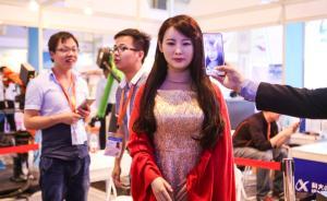 视频|中国首台特有体验交互机器人会讲冷笑话?会卖萌?