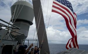 南海策|新加坡学者:中国短期目标应是阻止美国打破南海现状