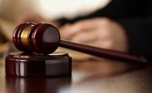 """原告错认欠条签名,温州男子""""躺枪""""被判赔8万,法院将再审"""
