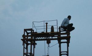 人民日报刊文谈农民工讨薪:如果有人管,谁还去爬楼爬塔吊?