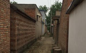 """邳州杀童案嫌犯""""袭击""""下的宿迁空巢村:留下的多是老人孩子"""