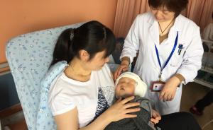 9月大先天性聋儿植入人工耳蜗获得听力,系同类手术最小患者