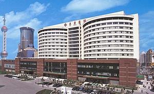 上海东方医院擅自提高挂号费被叫停,尚未主动向病患退款