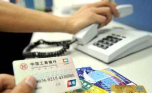 上海新手段防电信诈骗:以技术手段追踪疑似诈骗电话提前预警
