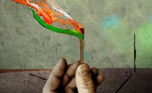 印度那些事︱骑墙和砌墙
