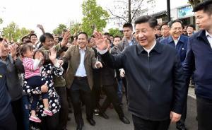 习近平从深圳到小岗村:坚持改革不动摇续写中国未来