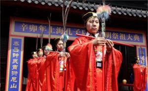 当代儒学复兴之路及其三个误区