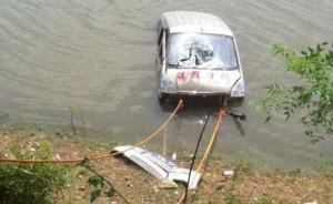 江西2高中女生疑被男子带走次日返校途中溺亡,官方展开调查