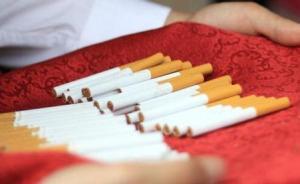 山东烟草局:德州局让职工拉升用烟档次倡议已撤,致歉并严查