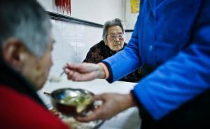 上海五一起进一步放开养老服务企业设立标准,个人独资也可以