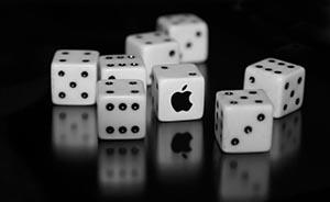 财政部确认苹果产品未入围采购名录:未交申报材料