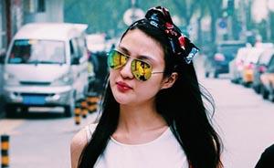 美媒谈郭美美:一个23岁女人为何诡异地引起全中国关注