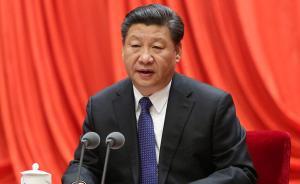 习近平在中纪委第六次全体会议上讲话发布,引经据典强调家风