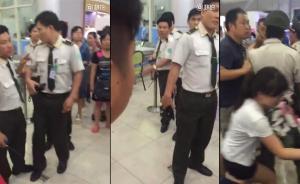 网曝越南机场扣中国游客护照收小费才放行,中国官方称已交涉