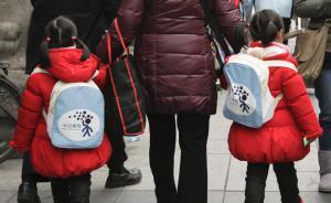 二胎时代,独生父母准备好迎接二娃了吗