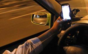 深圳一女子搭网约车后失联,警方:车牌假冒,司机涉劫财杀人