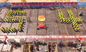 """2016年5月3日,河南省郑州市,中建三局永和-龙子湖中央广场项目,百名青年建筑工友在103.45米高空作业层,用身体摆成""""5-4""""图形,迎接青年节日的到来。在活动现场,全体青年重温入团誓词,并举行青年突击队授旗仪式,以此促进青年工友更加团结向上,积极努力,鼓励他们在工作、学习等方面处处争先,永葆激情。 东方IC 图"""