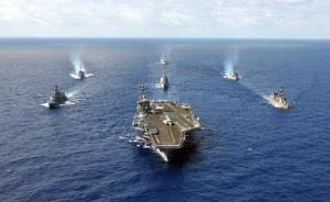 靖海略洋|美军航母打击群如何进行全频谱反潜战?(上)