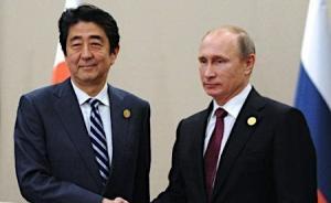 游走于美俄间的日本:安倍再会普京,北方四岛为主要议题