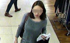成都遇害留学生母亲悉尼开新闻发布会:无端猜测令我难以接受