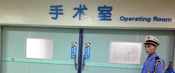广州退休主任医师家中遭持刀伤害,抢救2日后仍不幸去世