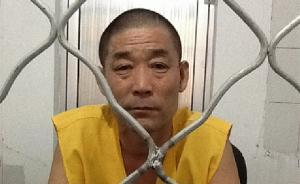 山东农民抗拆致两死案二审宣判:撤销一审死刑判决,发回重审