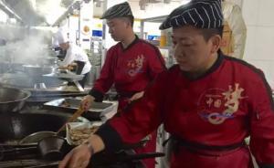 复旦推进高校厨师交流:南航大厨携淮扬菜进驻,小龙虾68元