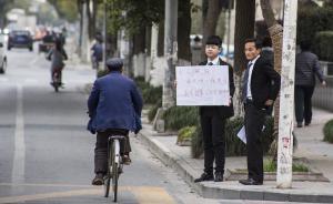 住建部:将专项整顿房产中介,北京、上海等地已率先开展