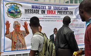 世卫前副总干事解密埃博拉:病人康复后仍具传染性