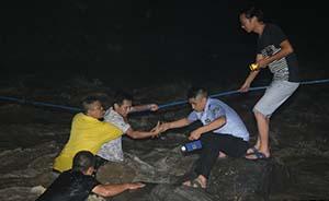 重庆山洪致4名驴友遇难,一人仍失踪
