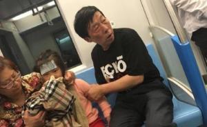 上海地铁有腔调爷叔引出故事:援藏父亲因不能照顾家里很内疚