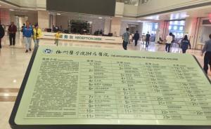 """徐医附院:肾损伤后两月内可能从正常萎缩至""""无确切显示"""""""